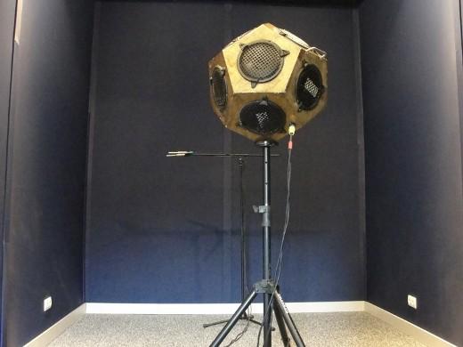 Ненапрямлений випромінювач звуку