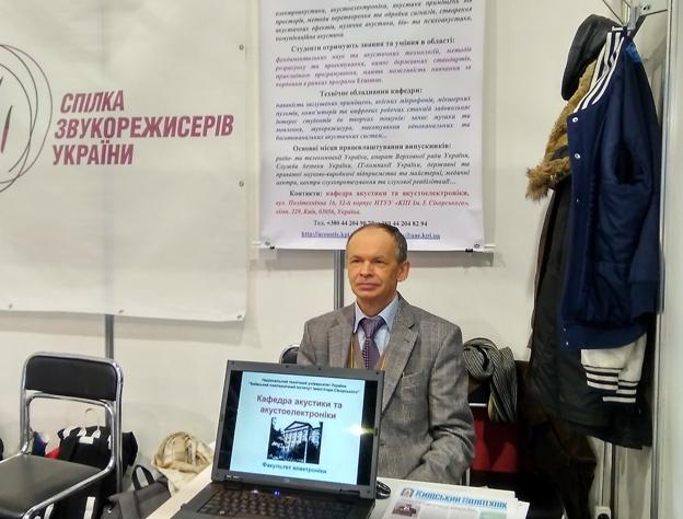 Професор А. Продеус