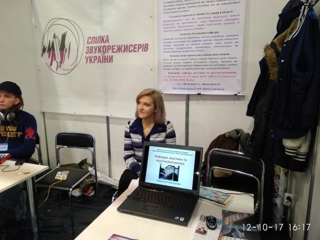Аспірант Марія Вдовенко ще й співачка гурту!