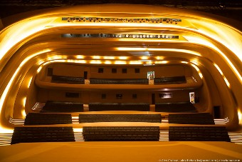 Концертный зал: места зрителей