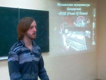 Ігор Котвицький - перший лектор семінару, аспірант кафедри