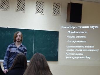 Ігор Котвицький розповідає про сферу знань звукорежисера й звукоінженера