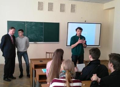 В.С. Дідковський, М. Гладких та Бруно Газенгель - початок зустрічі